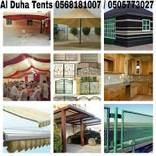 Car Parking Shades Suppliers In Uae 971568181007 Car