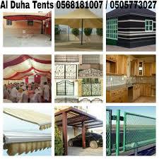 Car parking shades suppliers in uae 971568181007 car park shades suppliers in sharjah for Swimming pool suppliers in dubai